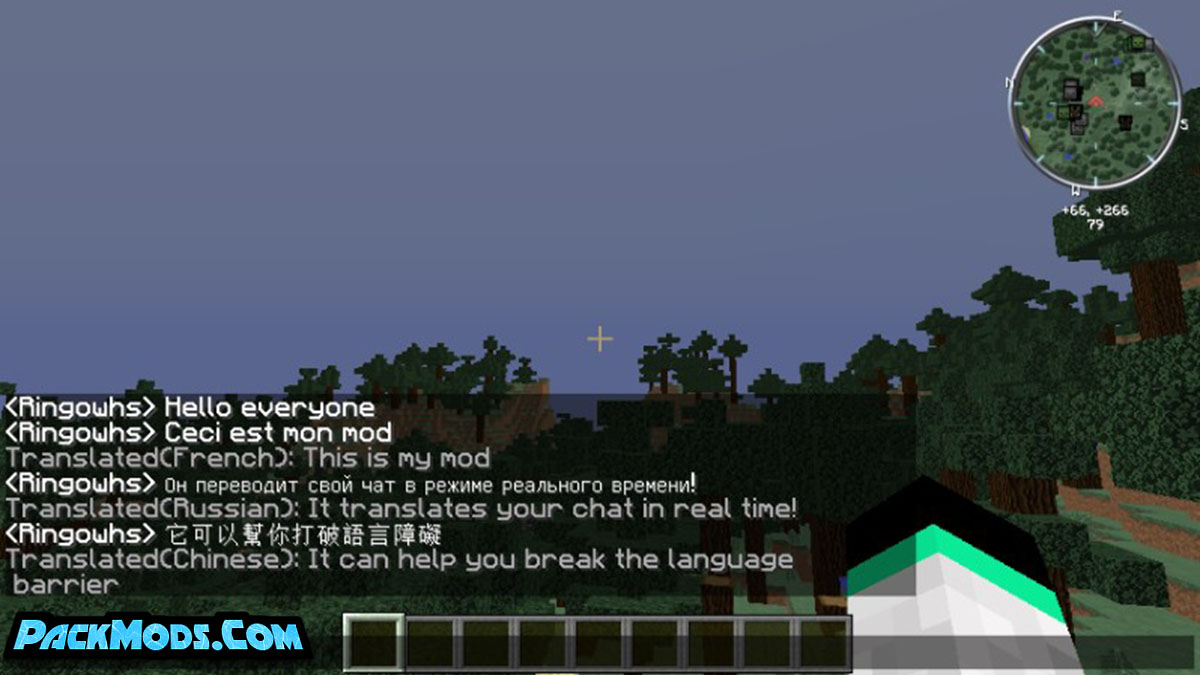 real time chat translation mod 3 - Real Time Chat Translation Mod 1.16.5/1.15.2 (Chat Translator)